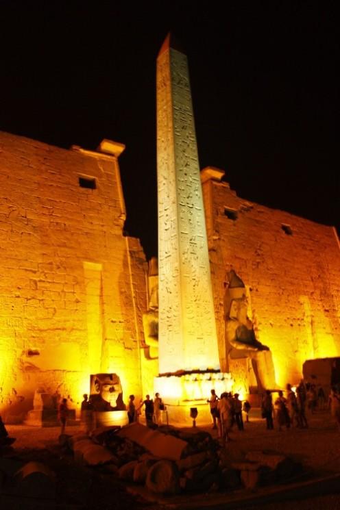aec01-egypt_jordan2b1043